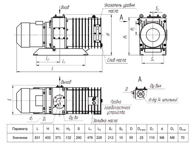 2НВР-60Д чертёж