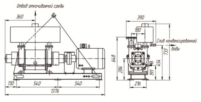 Водокольцевой вакуумный насос 3ВВН1-6М чертеж