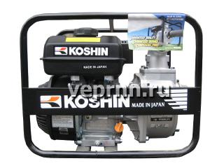 Бензиновая мотопомпа Koshin SEV-50X - цена, заказать Насосное оборудование отечественное