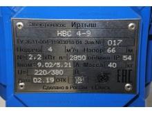 Насос НВС 4-15 - цена, заказать Насосное оборудование отечественное