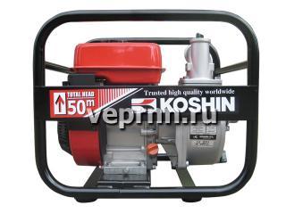 Бензиновая пожарная мотопомпа Koshin SEM-50V - цена, заказать Насосное оборудование отечественное