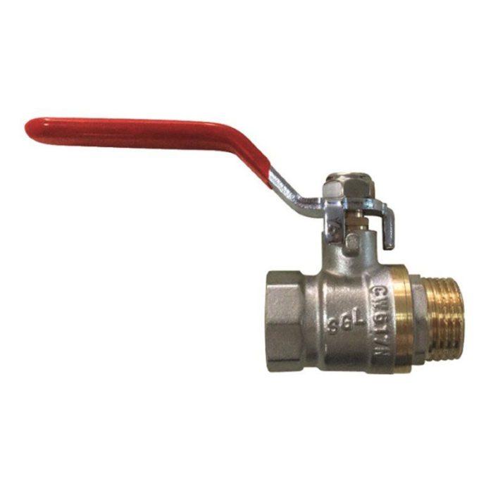 Кран латунный шаровый комбинированный Ду 25 PN25 рычаг муфта-штуцерprof - цена, заказать Трубопроводная арматура