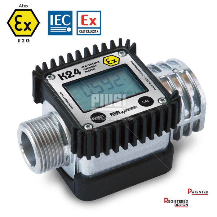 "K24-UL M/F 1""BSP - Электронный расходомер для бензина - цена, заказать Счетчики Piusi"